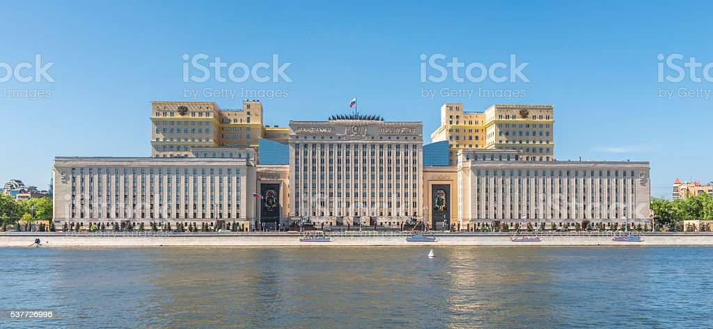 The Ministry Of Defence Of The Russian Federation. stock photo