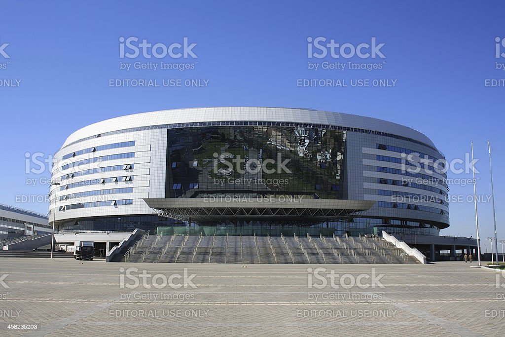 The Minsk Arena royalty-free stock photo