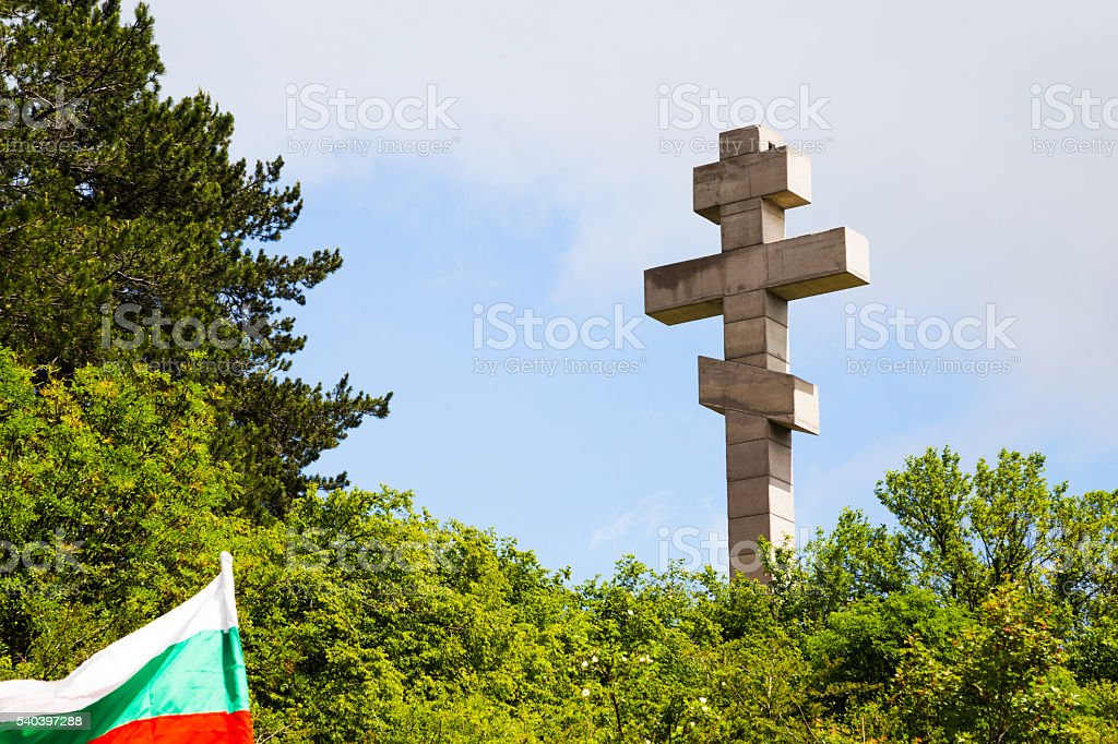 The monument at Okolchitza peak, Bulgaria stock photo