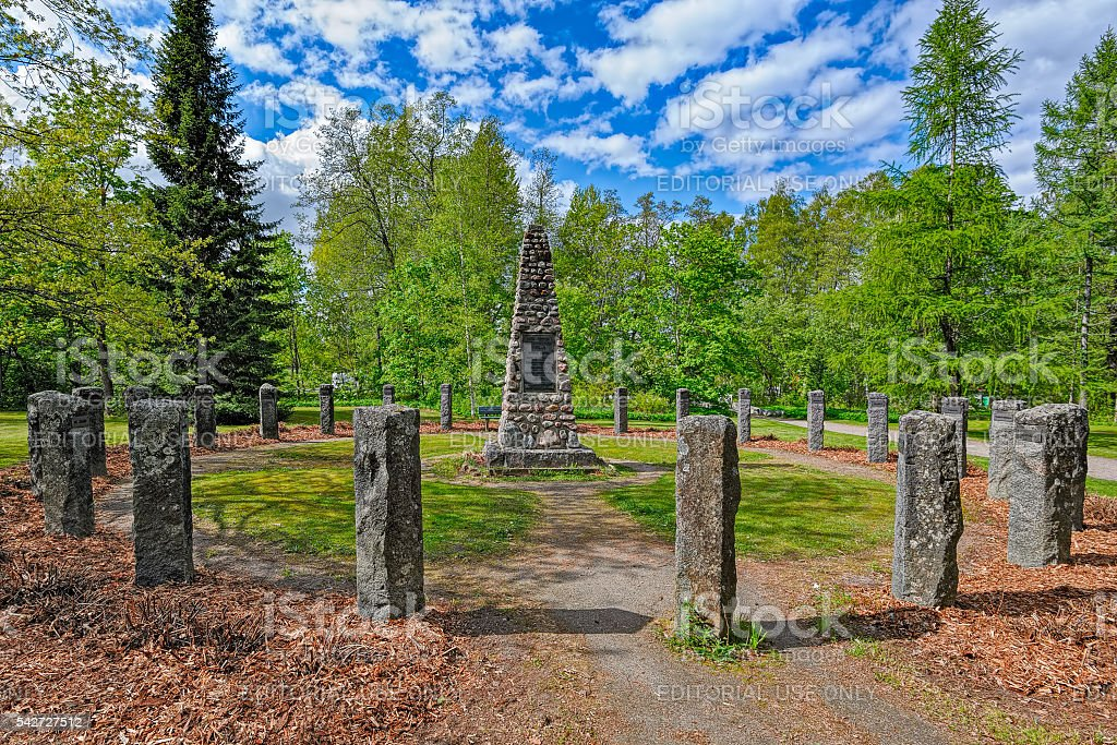 The monument in Vaaksy, Finland stock photo