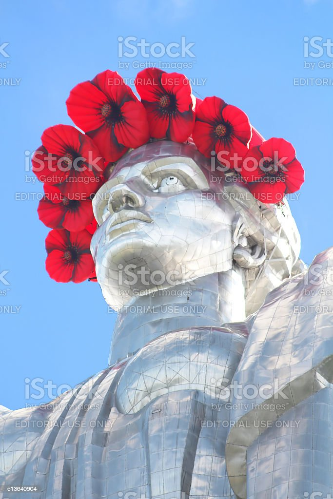The monument 'Mother Motherland' in Kyiv, Ukraine stock photo