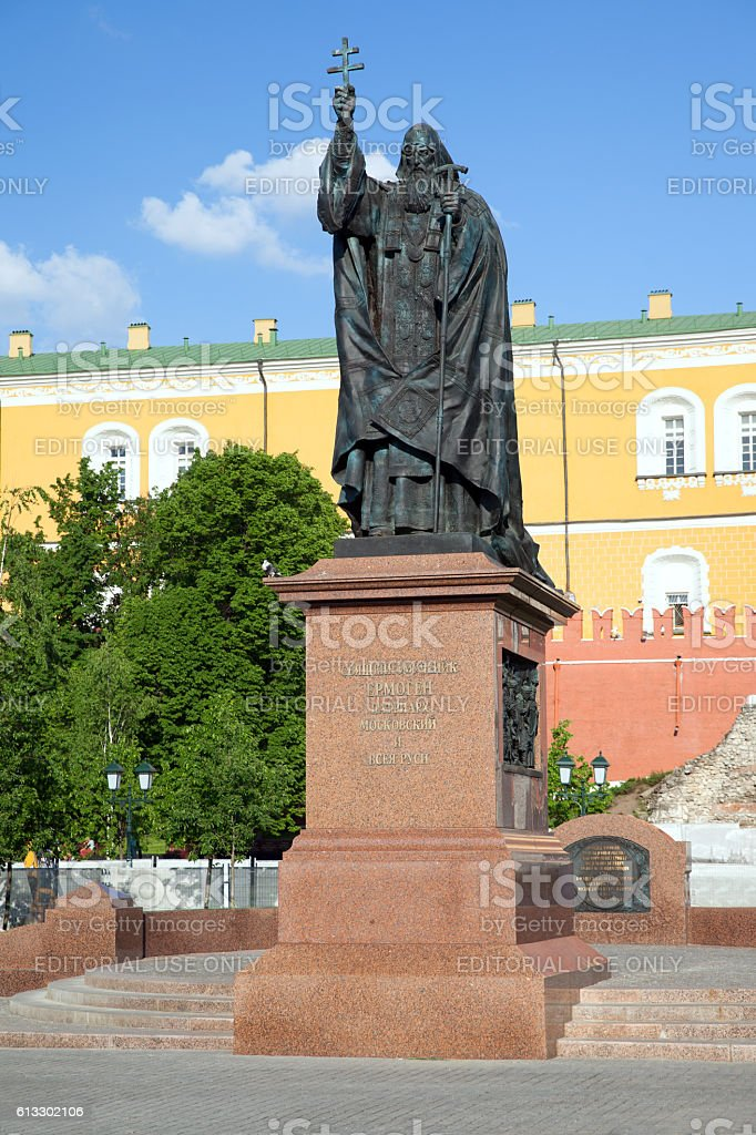The monument of Hermogenes in Alexander Gardens, Moscow stock photo