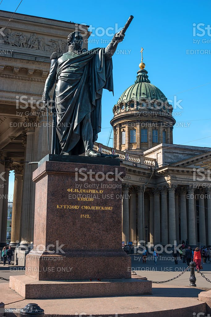 The monument to M. I. Kutuzov stock photo