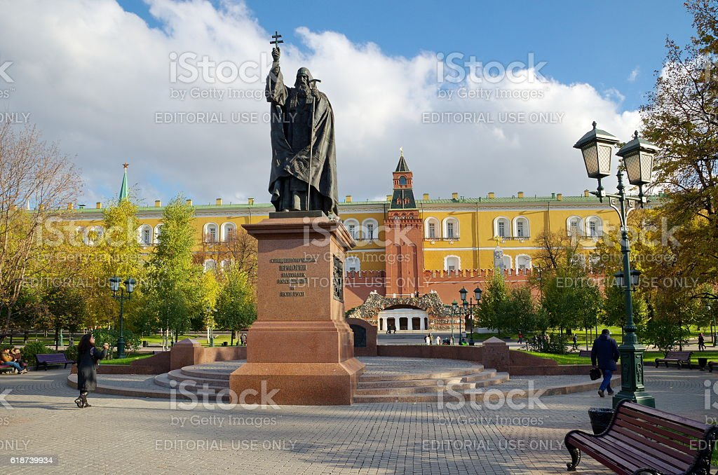 The monument to Martyr Hermogenes, Moscow, Russia stock photo