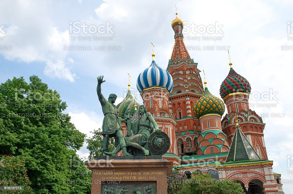 The Monument to Minin and Pozharsky, Moscow, Russia stock photo