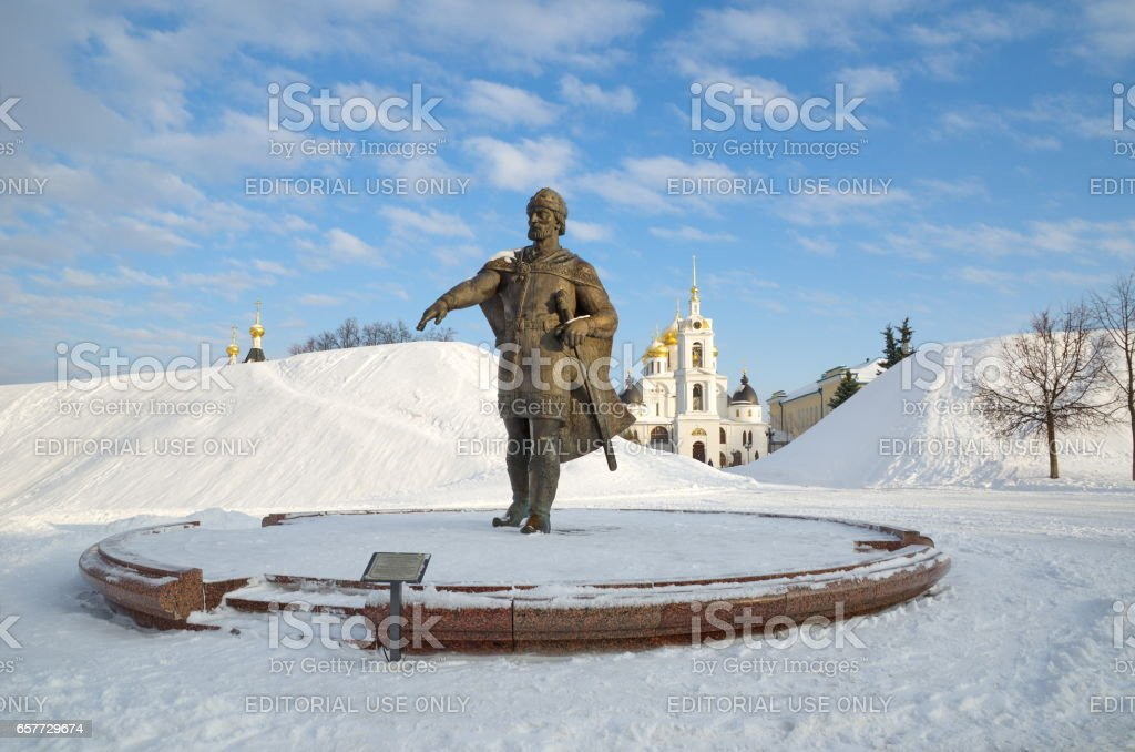 The Monument to Yuri Dolgoruky, Dmitrov, Russia stock photo