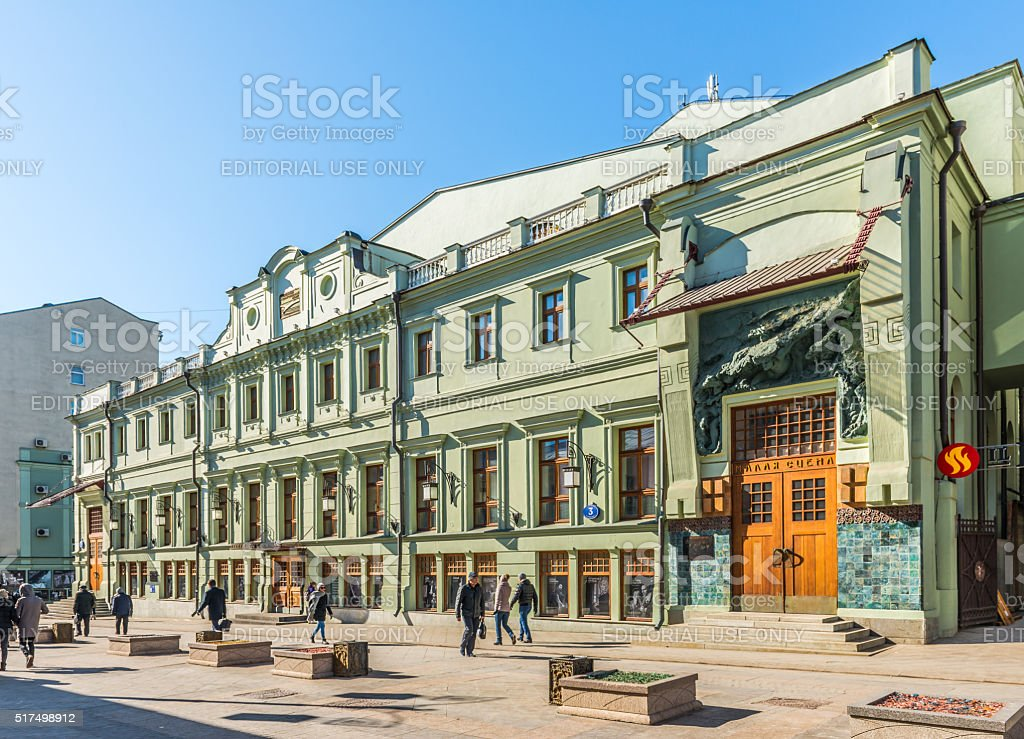 The Moscow Art Theatre in Moscow. stock photo