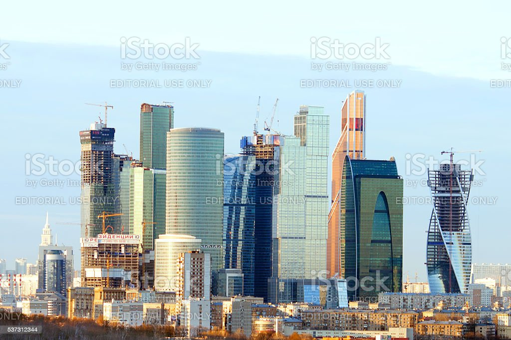 The Moscow International Business Center (MIBC). stock photo