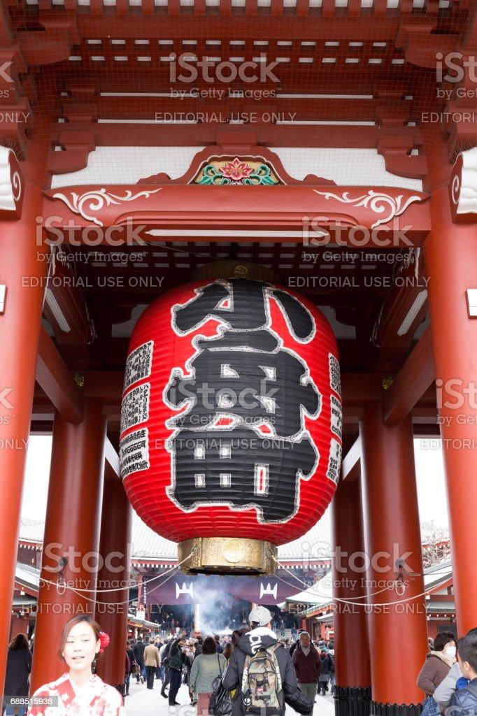 TOKYO, JAPAN - FEBRUARY 18: The most famous giant red lantern at Hozomon, Treasure house gate of Sensoji temple February 18, 2017 in Tokyo, Japan stock photo
