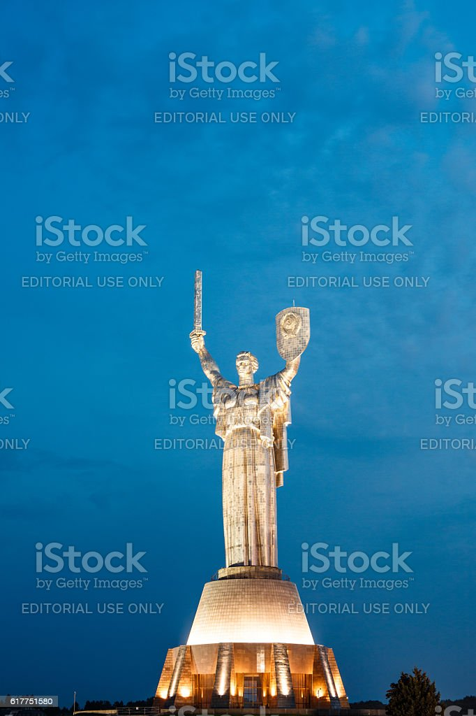 The Mother Motherland Monument stock photo