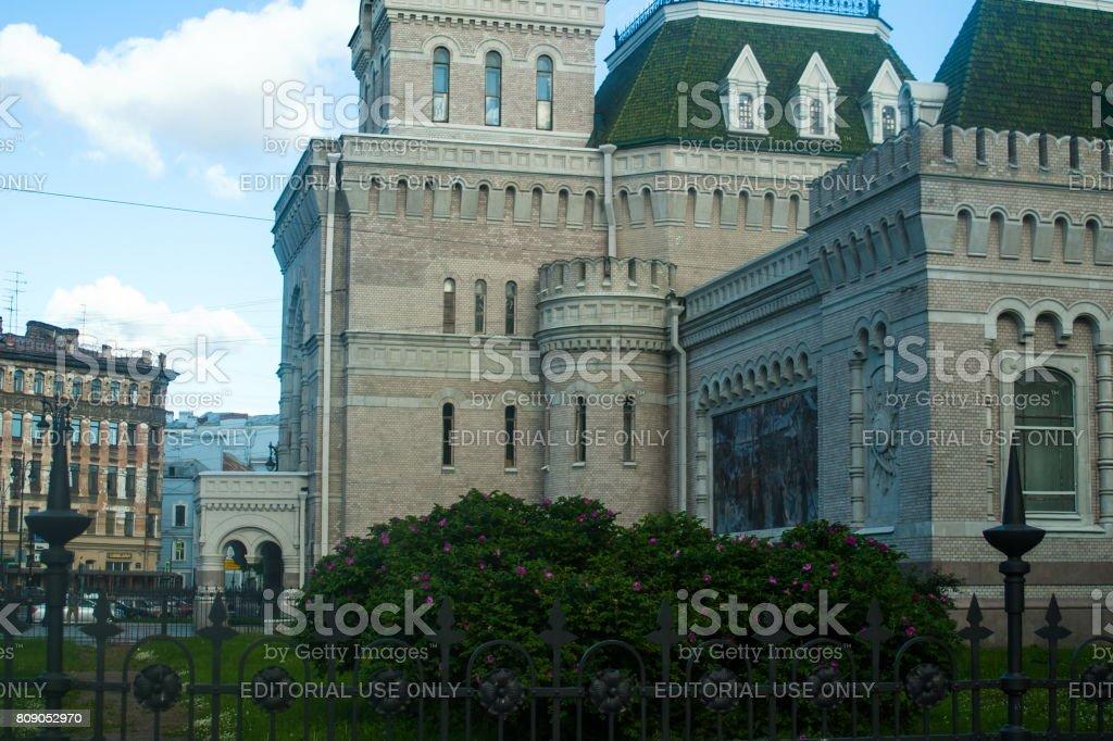 The Museum of Generalissimo Suvorov. stock photo