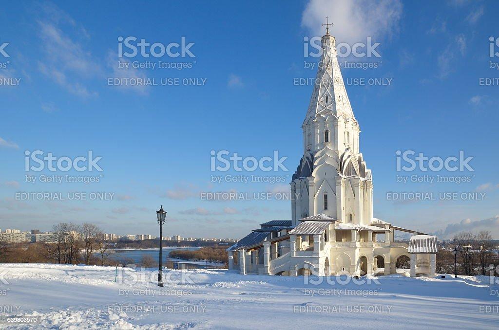 The Museum-reserve 'Kolomenskoye', Moscow, Russia stock photo