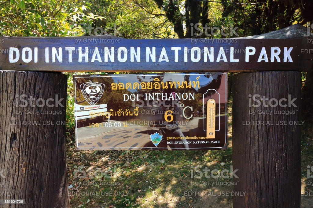 The nameplate of Doi In Thanon national park and thermometer on sign stock photo