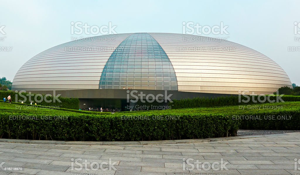 The National Center for the Performing Arts stock photo