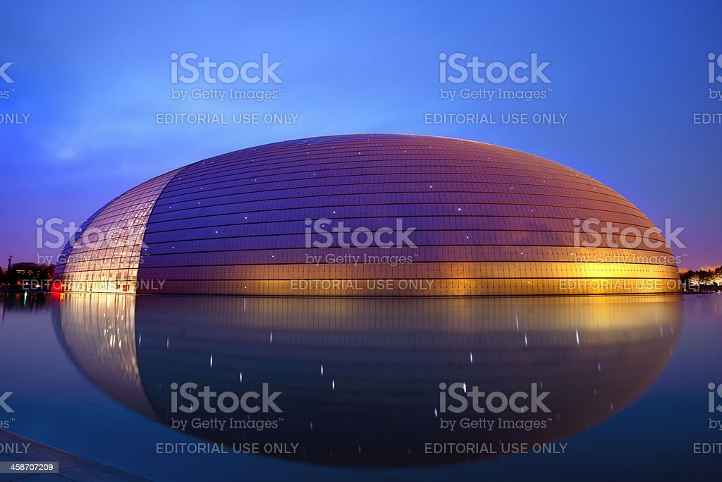 The National Centre of Performing Arts royalty-free stock photo
