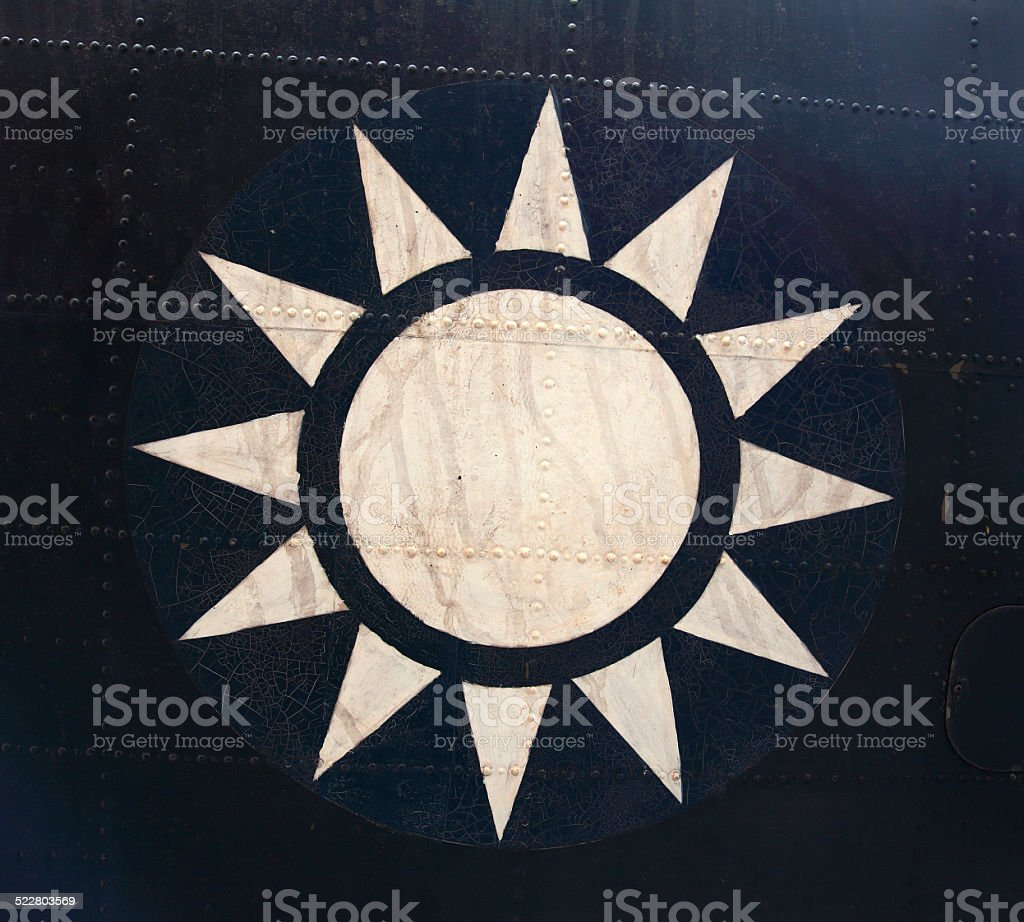 The National Flag of the Taiwan stock photo