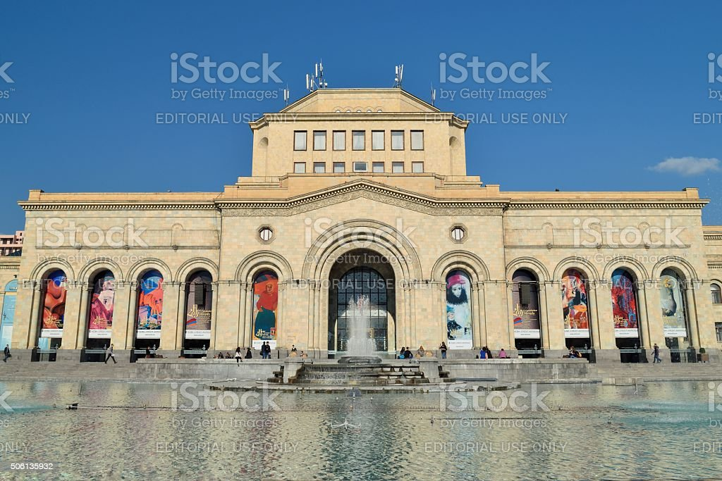 The National History Museum of Armenia stock photo