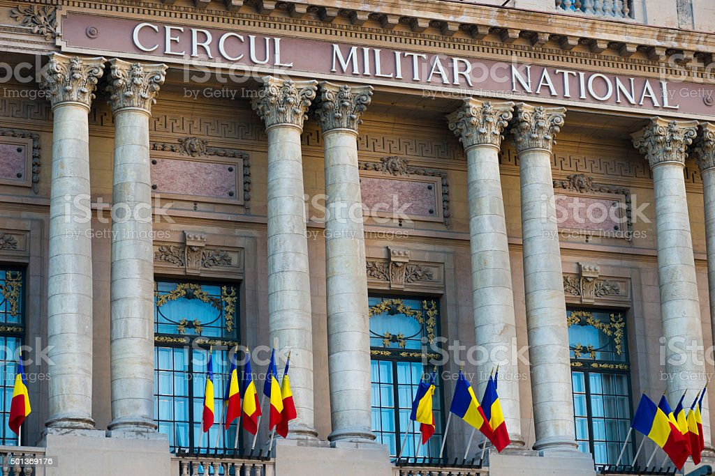 The National Military Circle in Downtown Bucharest On Victory stock photo