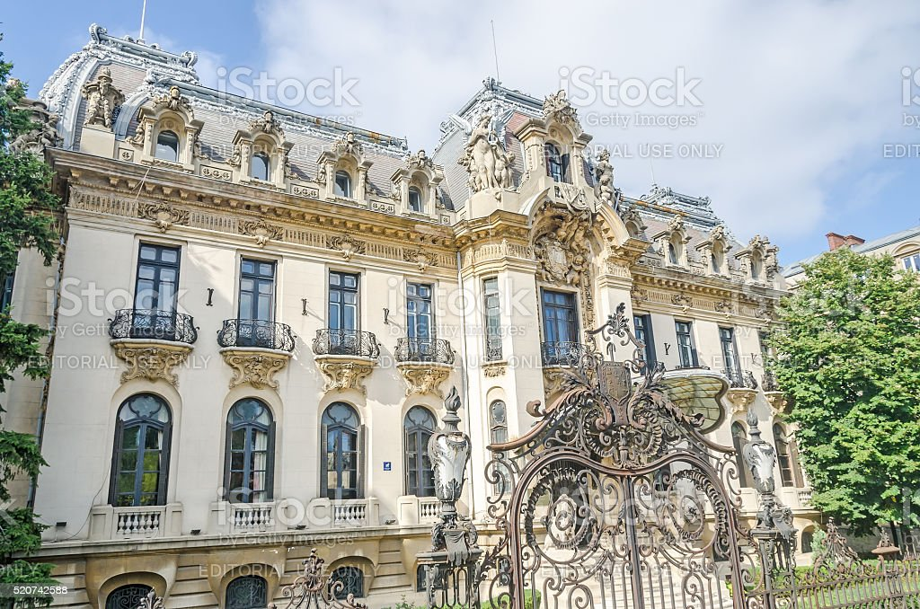 The National Museum 'George Enescu'. stock photo
