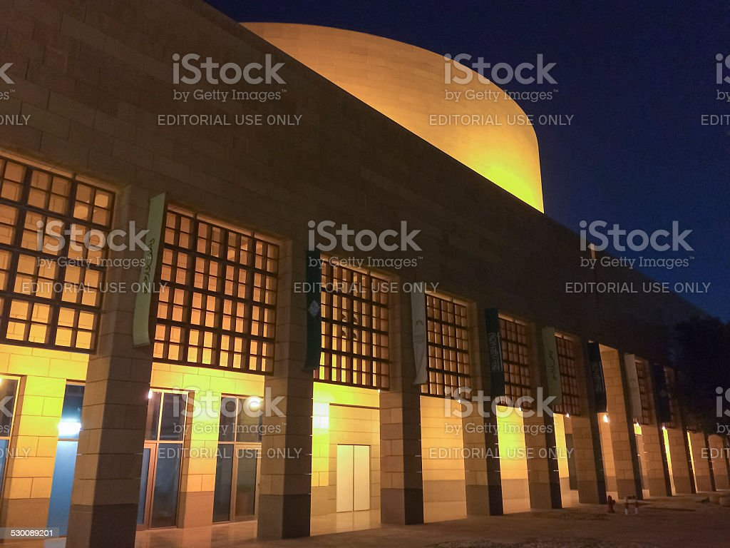 The National Museum in Riyadh stock photo