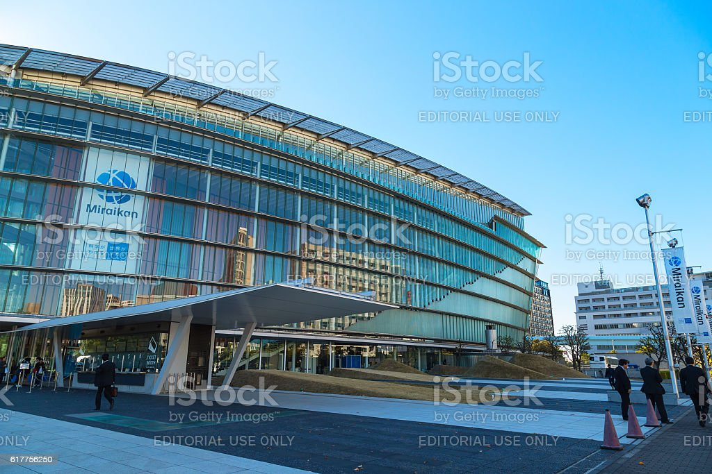 The National Museum of Emerging Science and Innovation stock photo
