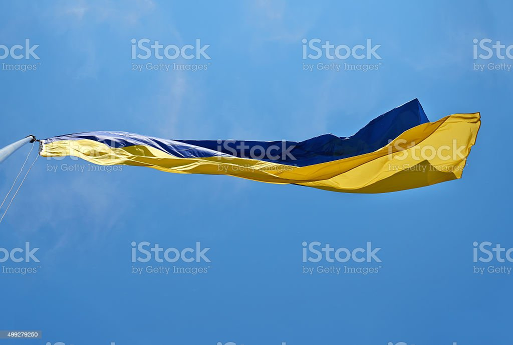 The national yellow and blue flag of Ukraine stock photo