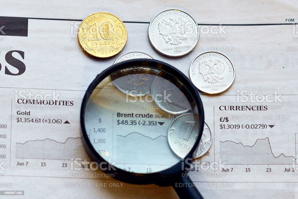 The nationalization of the ruble stock photo