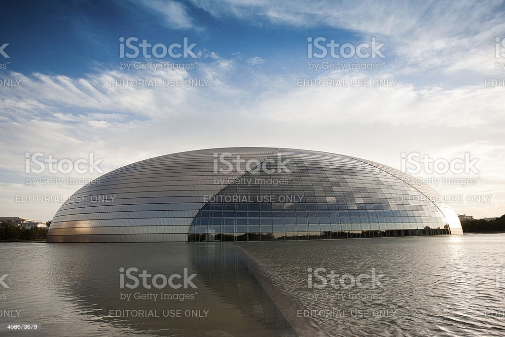 The New Beijing Opera House royalty-free stock photo