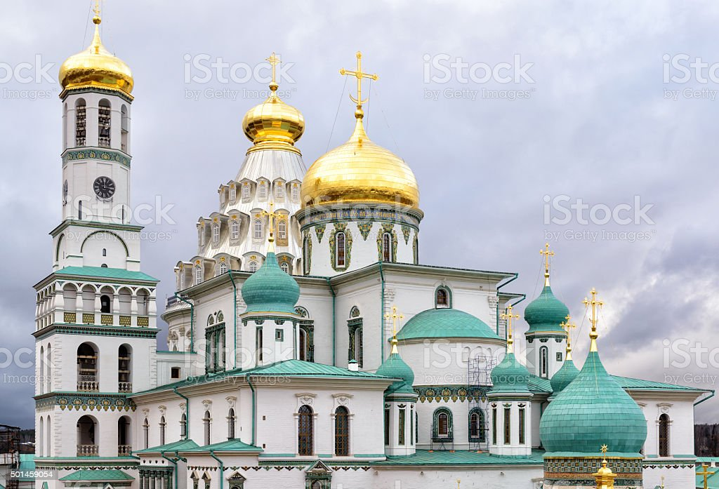The New Jerusalem Monastery in Istra, Russia stock photo