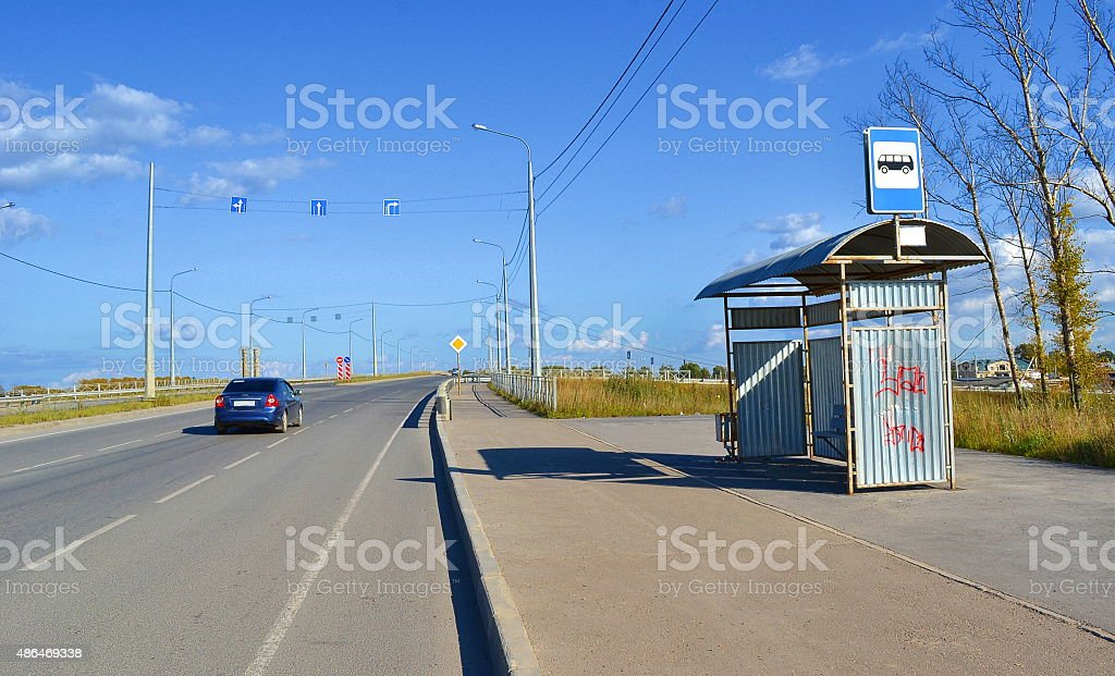 The new road stock photo