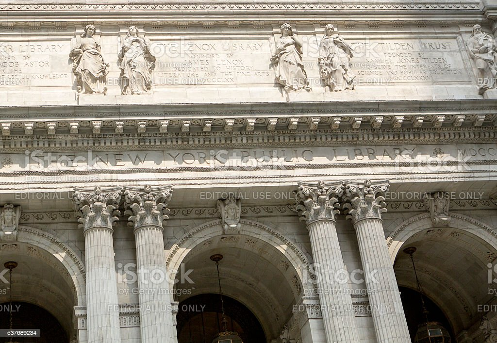 The New York Library stock photo