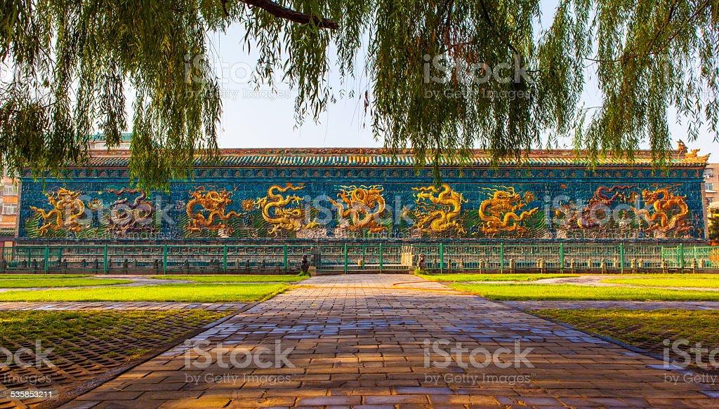 The Nine-Dragon(Long) Wall of Datong stock photo
