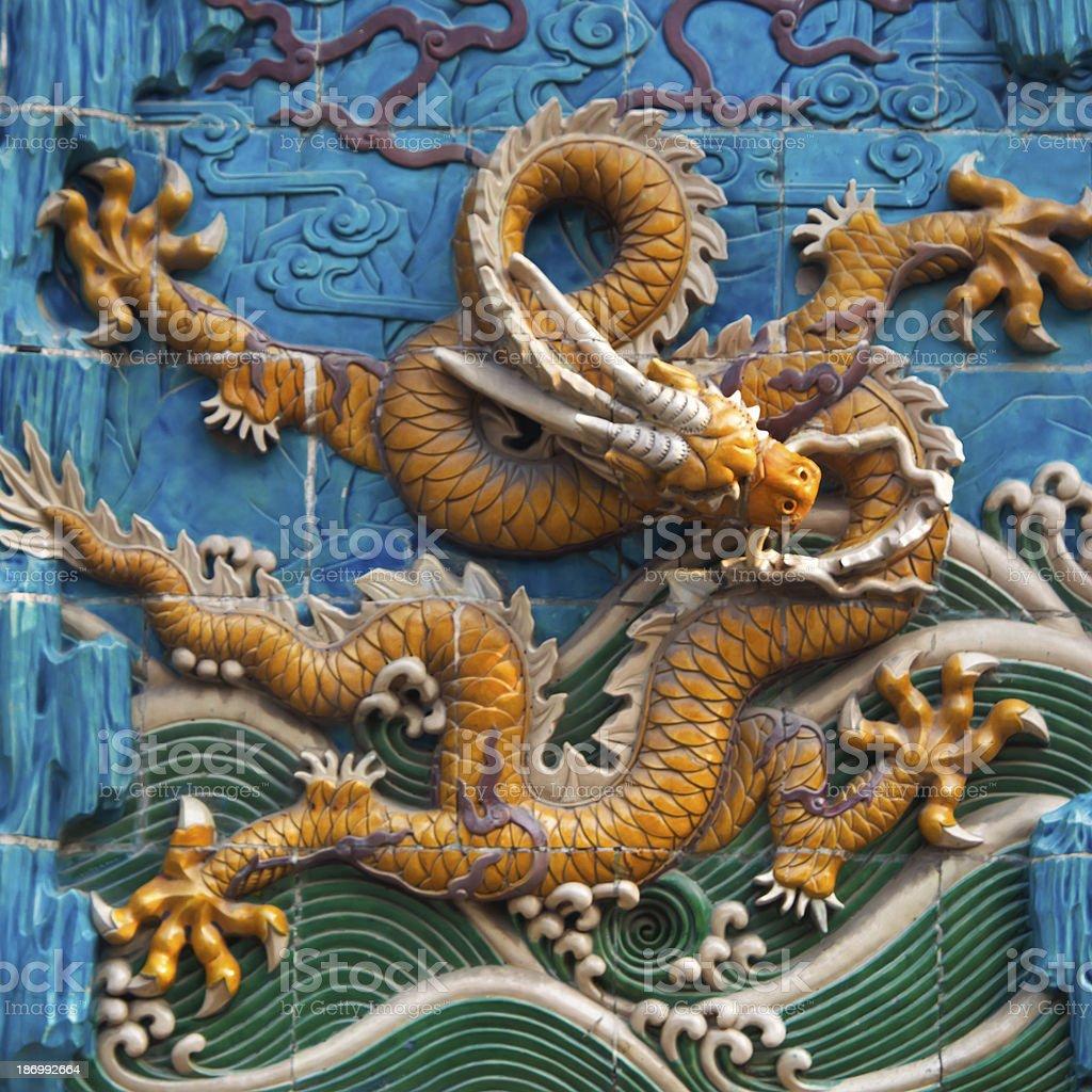 The Nine-Dragon Wall stock photo