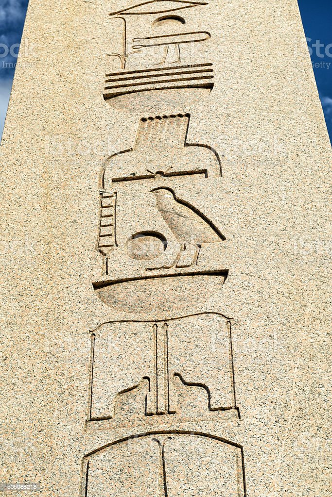 The Obelisk of Tutmoses III in Istanbul, Turkey stock photo