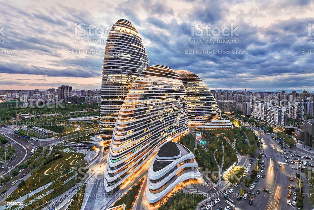 The office building of Beijing?Galaxy?SOHO China stock photo