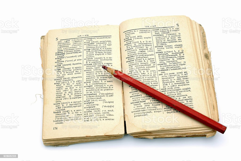 The old book - dictionary stock photo