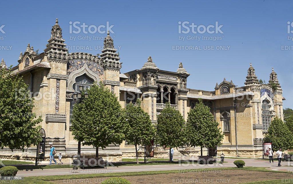 The old building of Main Narzan baths in Moorish style. stock photo