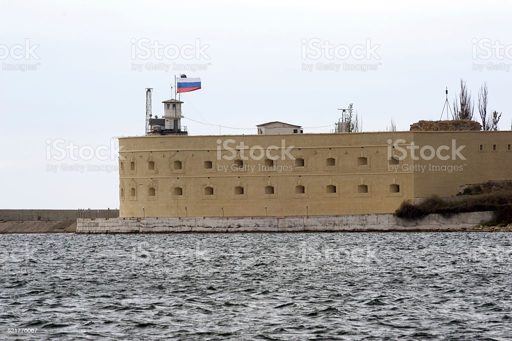 The old fortress. stock photo