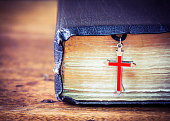 The old holy bible with metal res cross
