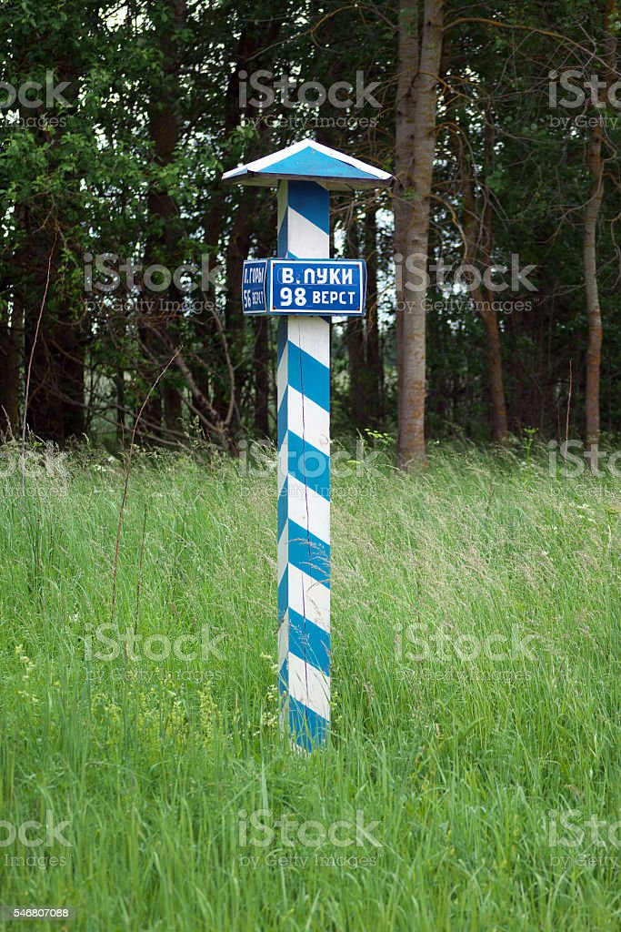 The old milepost in the indication of the distance stock photo