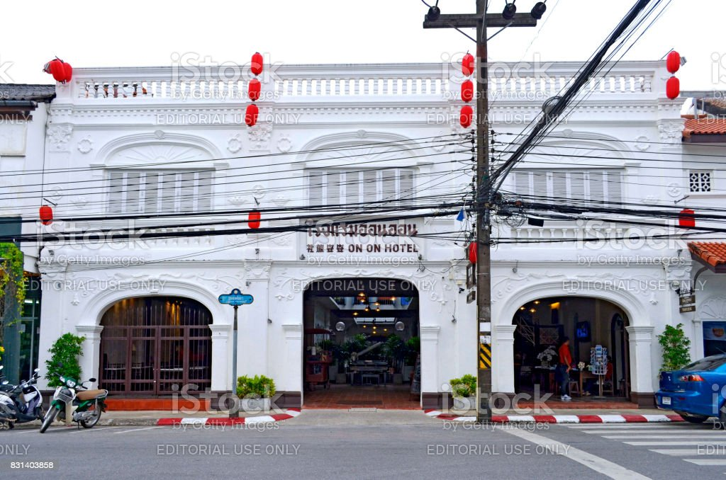 The oldest hotel in Phuket Old Town stock photo
