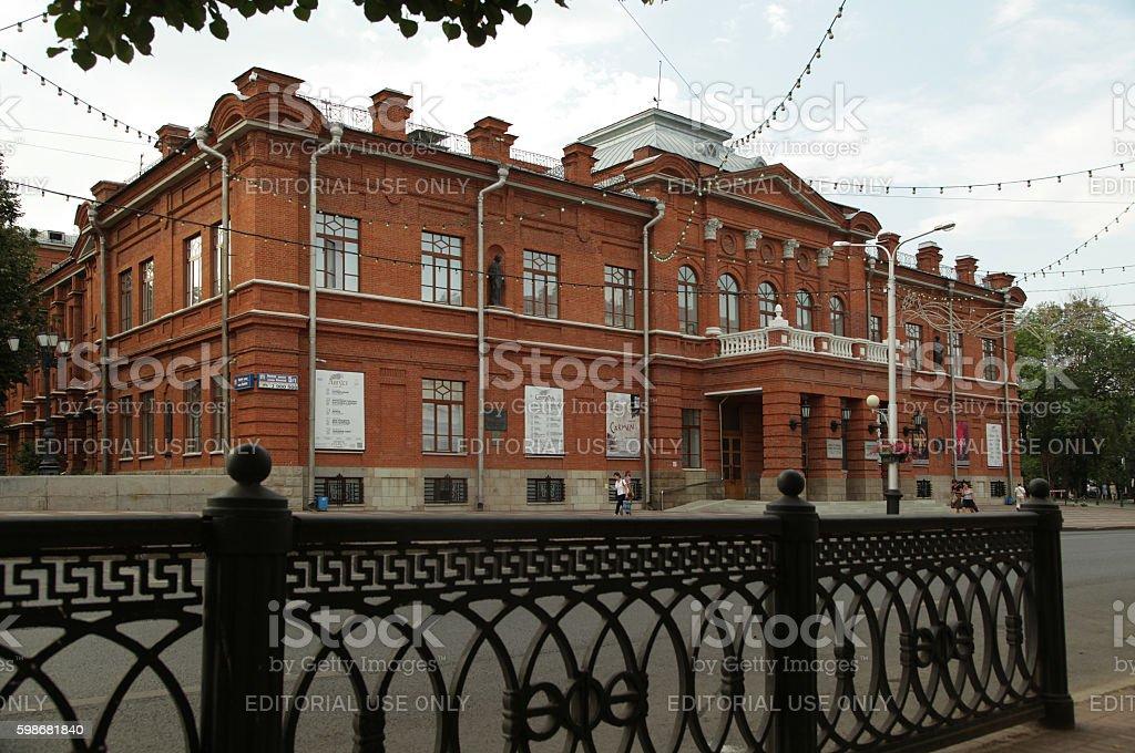 The Opera and ballet theatre in Ufa stock photo