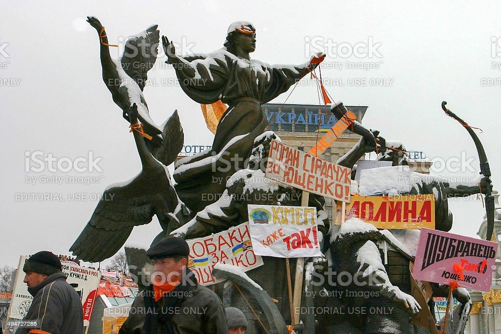 The Orange Revolution in Kiev, Ukraine stock photo