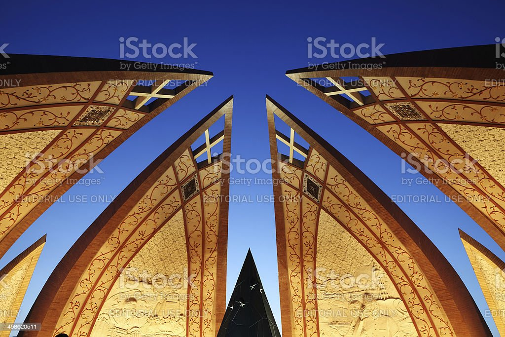 The Pakistan Monument in Islamabad stock photo