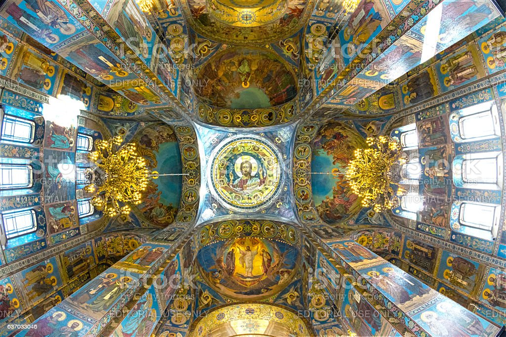 The ' Pantocrator ' mosaic of the central dome. stock photo