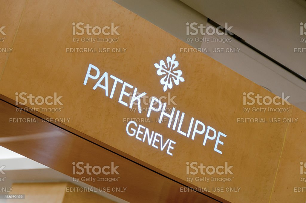 The Patek Philippe Logo stock photo