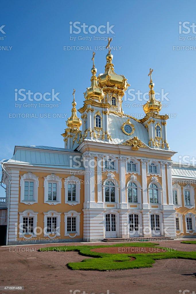 The Peterhof Palace stock photo