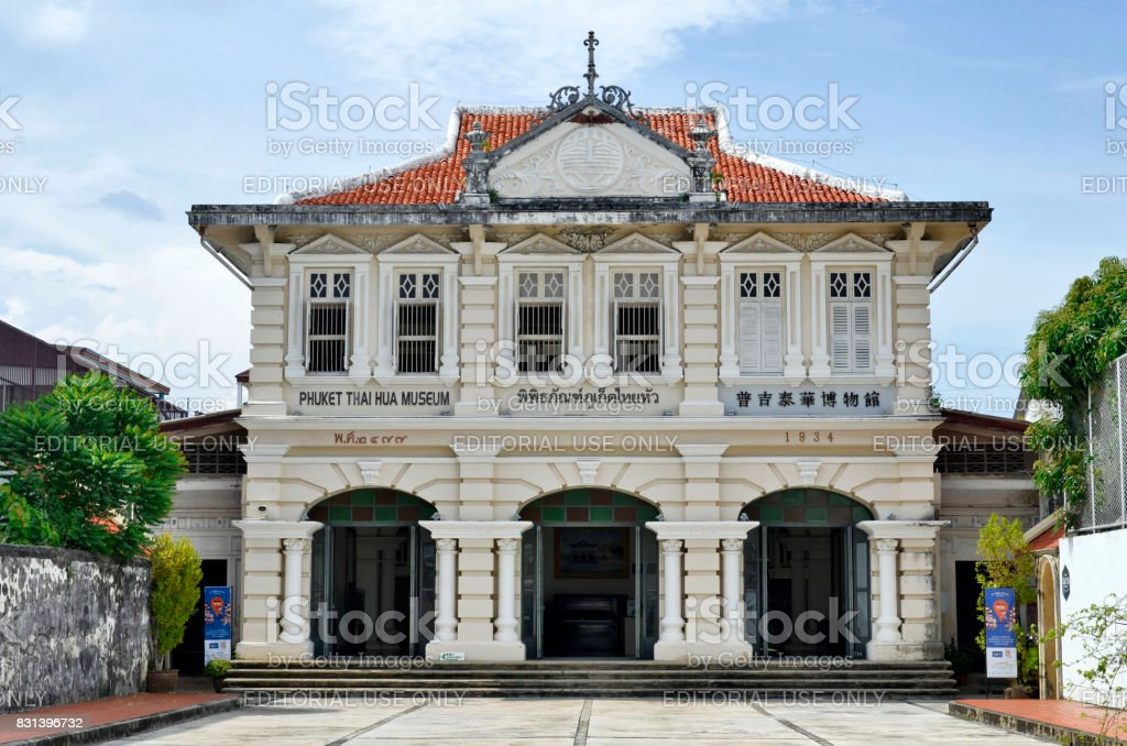 The Phuket Thai Hua Museum in Phuket Old Town stock photo