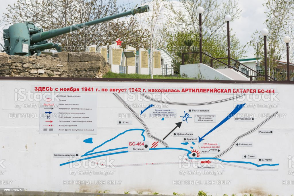 Vityazevo, Russia - April 24, 2016: The plan on the wall at the foot of the monument in honor of this place located on the firing position coastal BC-464 battery, 1942-1943 years ', established in the village of Vityazevo, a suburb of Anapa stock photo