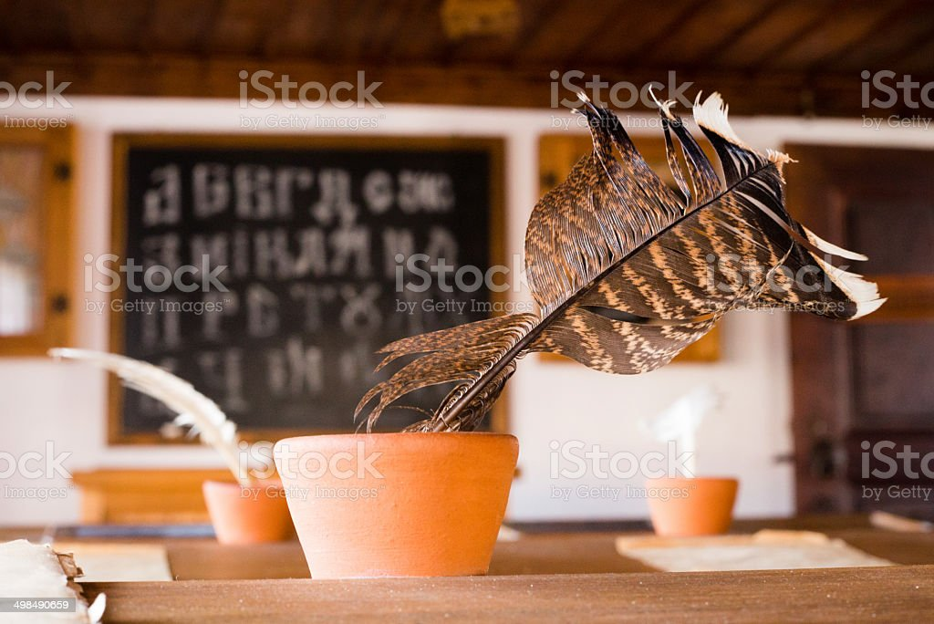 The plume in museum of Slavic literature and education royalty-free stock photo